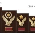 Win Shields【ウィンシールド】CEL-5575警察・消防・緑十字