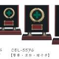 Win Shields【ウィンシールド】CEL-5576警察・消防・緑十字