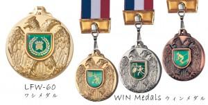 WINMedal【ウィンメダル】LFW-60ワシメダル