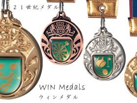 WINMedal【ウィンメダル】LFC-46 21世紀メダル