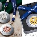 LF-50 ビーナスアワードメダル