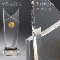 Bronzes【ブロンズ】VE-3502女神