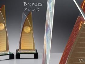 Bronzes【ブロンズ】VE-3504女神