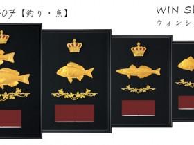 Win Shields【ウィンシールド】CEL-5607釣り