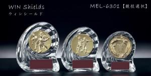ウィンシールド MEL-6301 競技選択
