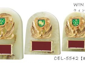 WINShield【ウィンシールド】CEL-5542