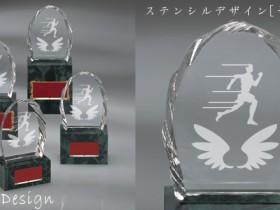 【ステンシルデザイン】MEL-6308ランナー