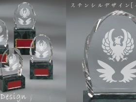 【ステンシルデザイン】MEL-6308イーグル