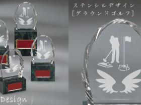 【ステンシルデザイン】MEL-6308グラウンドゴルフ