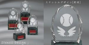 【ステンシルデザイン】MEL-6308野球