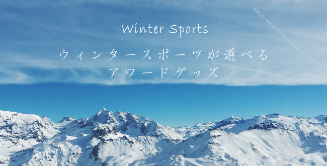 winter_sports_s