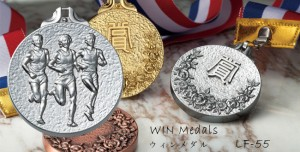 WIN Medals【ウィンメダル】LF-55 メダル