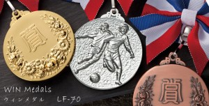 Win Medals【ウィンメダル】LF-70 メダル サッカー