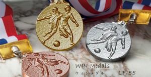WIN Medals【ウィンメダル】LF-55 サッカー