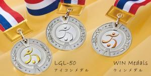 Medals【メダル】LGL-50 アイコンメダル サッカー