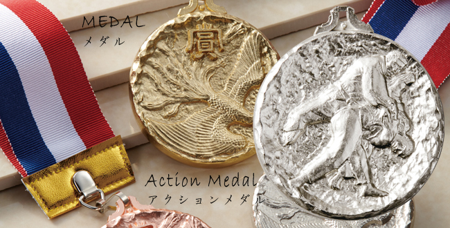 Action Medal[アクションメダル]柔道