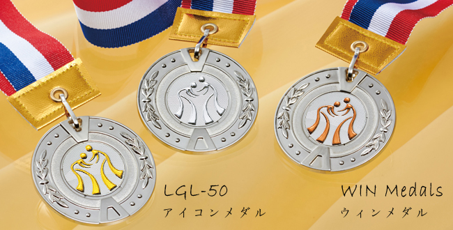 Medals【メダル】LGL-50 柔道アイコンメダル