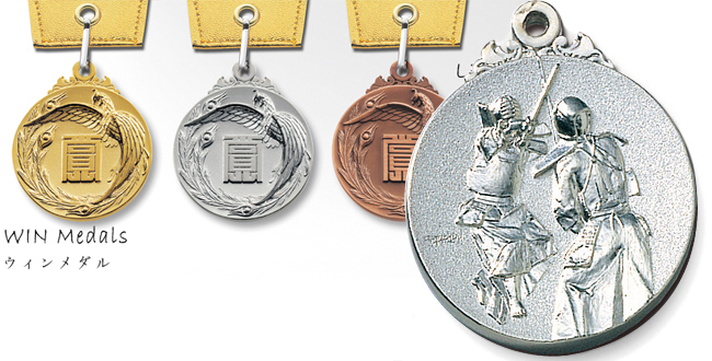 WIN Medals【ウィンメダル】LF-40 剣道メダル