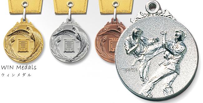 WIN Medals【ウィンメダル】LF-40 空手メダル