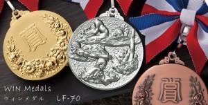 LF-70メダル 水泳