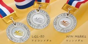 LGL-50アイコンメダル 水泳