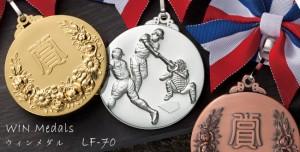 WINメダル LF-70野球