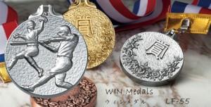 WINメダル LF-55野球メダル