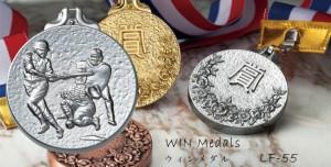 WINメダル LF-55ソフトボールメダル
