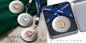 LF-50 ヴィーナスアワードメダル 野球