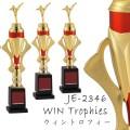 ウィントロフィー JE-2346