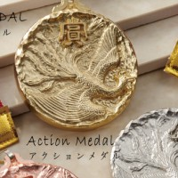 Action Medal[アクションメダル]