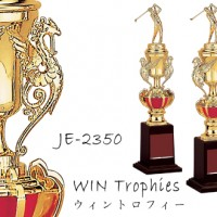 WIN Trophies[ウィントロフィー] JE-2350