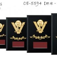 Win Shields【ウィンシールド】CE-5594