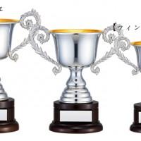 Win Silver 【ウィンシルバー真鍮製】LS-347