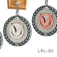 Laurel Medals【ローレルメダル】LFL-50競技選択