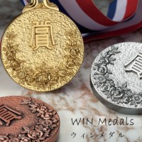 Win Medals【ウィンメダル】LF-55競技選択