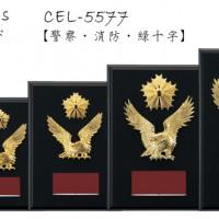 Win Shields【ウィンシールド】CEL-5577警察・消防・緑十字