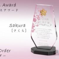 Sakura【さくら】ZVA-1247