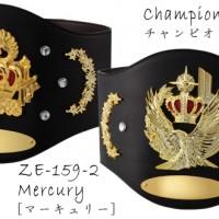Champion Belt【チャンピオンベルト】ZE-159-1・2