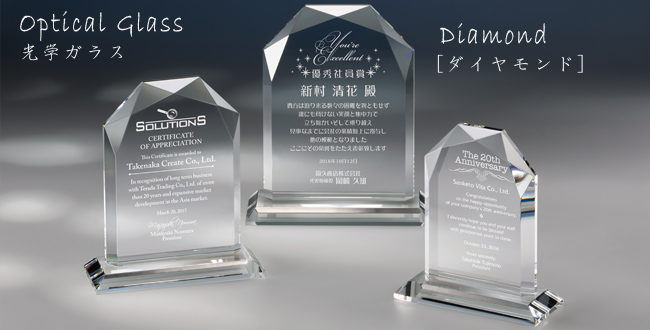 AK-1506 Diamond【ダイヤモンド】