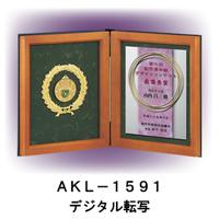認定証におすすめ ブック式表彰楯