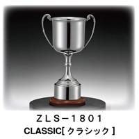 社内表彰におすすめカップ MVP・社長賞 ZLS-1801