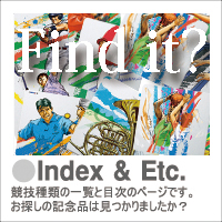 boX-Index