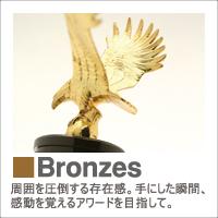 boX-bronzes