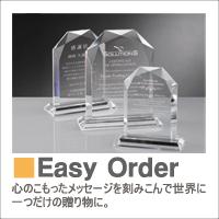 boX-easyorder