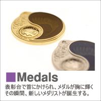WINメダル