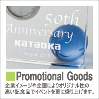 WIN SPグッズ・販促品