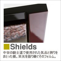 boX-shields