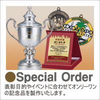 boX-specialorder