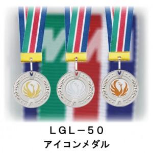 lgl50icon